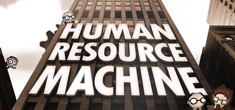 humanresourcemachine