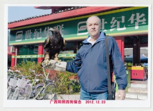 Carl_eagle